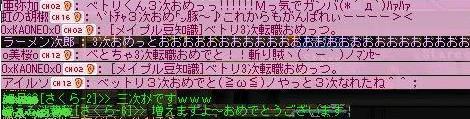 e0042287_13561531.jpg