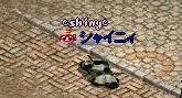 d0066788_312273.jpg