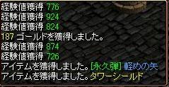 a0052392_19351385.jpg