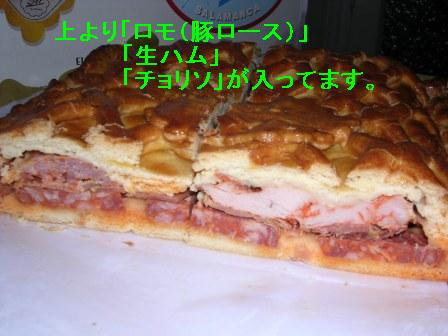 b0007203_0302598.jpg