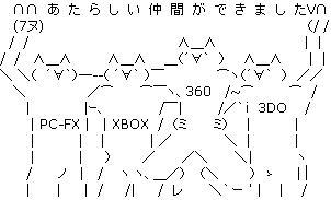 d0006008_1729912.jpg
