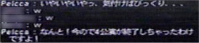 愛のクジャタ編(LAUGHTER MANIA2005レポート)エピローグ_d0039216_105070.jpg