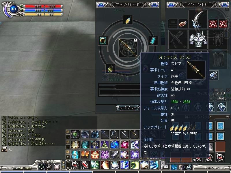 c0051431_0183223.jpg
