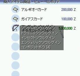f0015832_2029812.jpg