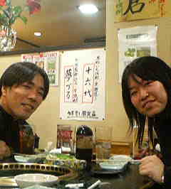 12.10福岡からわざわざ_c0070933_11595242.jpg