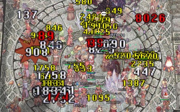 f0013352_234765.jpg