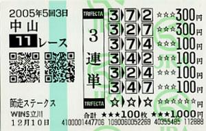 a0037165_1744916.jpg