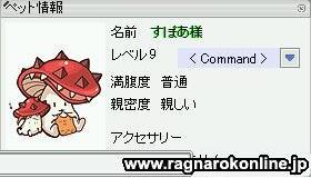 b0032787_21463282.jpg