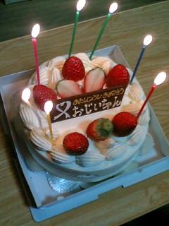 2つのケーキ_e0061787_8541693.jpg