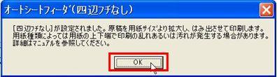 d0020290_1215729.jpg