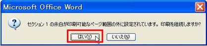 d0020290_1244036.jpg