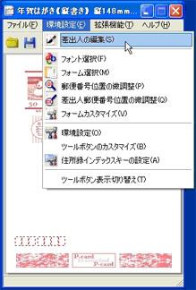 d0020290_2111596.jpg