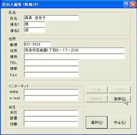 d0020290_21121383.jpg