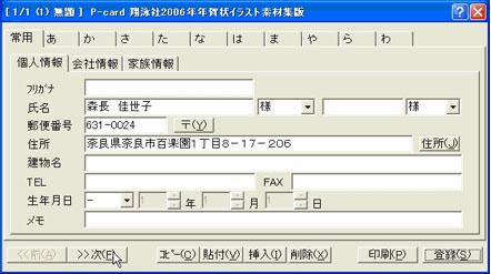 d0020290_2181341.jpg