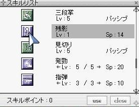 d0065193_1435545.jpg