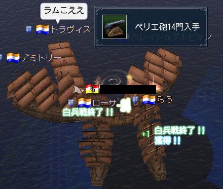 f0006098_18274919.jpg