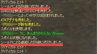 e0008801_901994.jpg