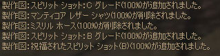 e0008801_953125.jpg
