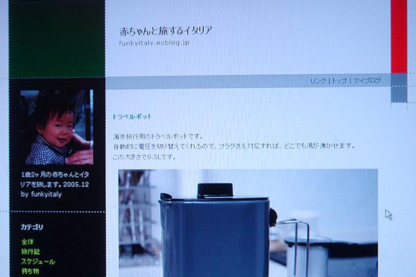 b0043304_23312321.jpg