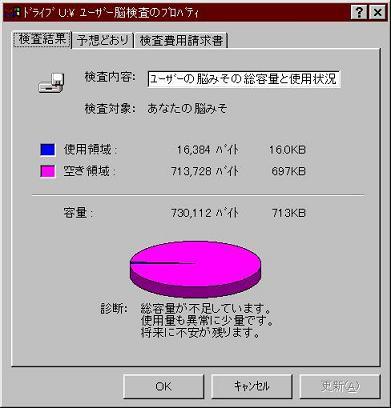 e0076908_1249824.jpg