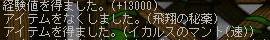 b0066123_10194747.jpg