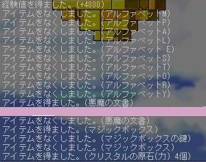 b0066123_10431182.jpg