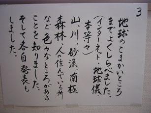 作品展_b0048834_1324210.jpg