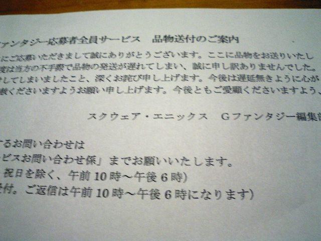 d0032435_21432663.jpg