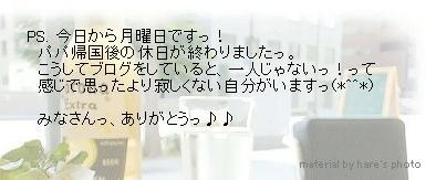 e0012343_6284313.jpg