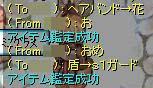 c0050051_21201283.jpg