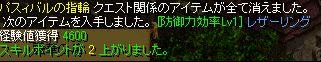 a0061353_0455430.jpg