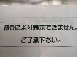b0036655_1619812.jpg