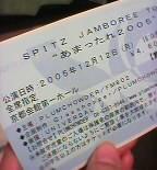 スピッツ「あまったれ2005」@京都会館第一ホール_b0046357_23305584.jpg