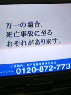 e0039661_1495758.jpg