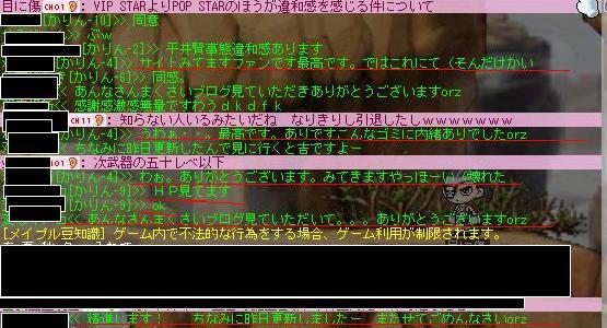 c0012467_2127341.jpg