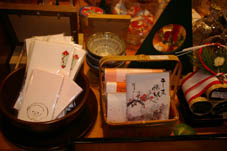 den(生活雑貨、金沢文庫)_c0014967_6441793.jpg