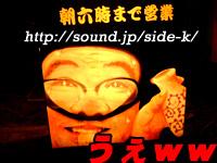 d0057770_17525981.jpg