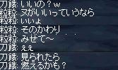 b0050075_1453394.jpg