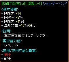 e0043476_6474720.jpg