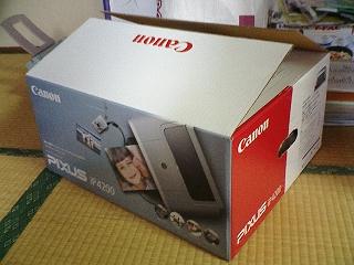 b0016084_13564351.jpg