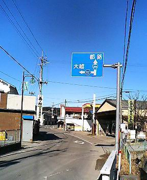 今日の川内村_d0027486_14363492.jpg