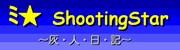 c0052801_11551849.jpg