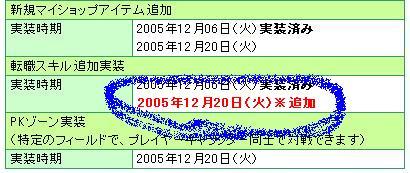 d0066801_20165377.jpg