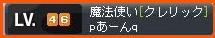 e0060010_74217.jpg