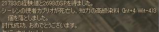 e0066610_10464096.jpg