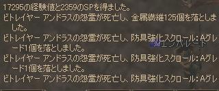 e0066610_1048083.jpg