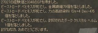e0066610_10554767.jpg