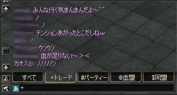 e0066610_1142677.jpg