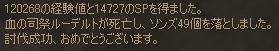 e0066610_1163413.jpg