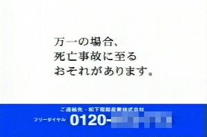 c0016111_1918775.jpg